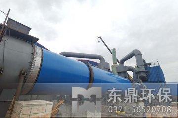 发货:东鼎煤泥烘干设备顺利发往陕西